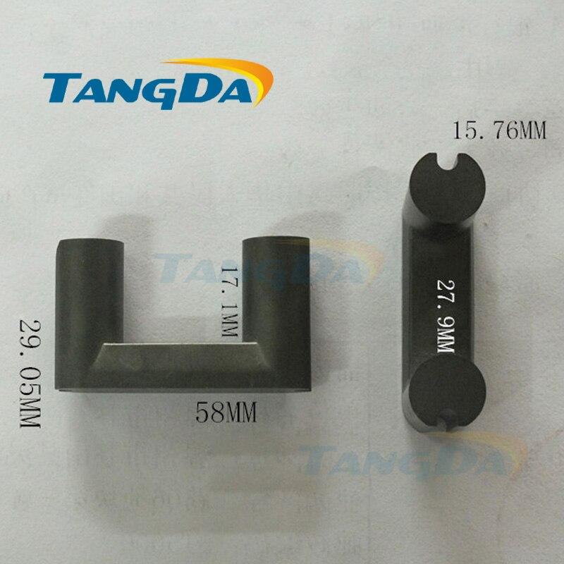 Tangda U 58 * tipo do núcleo
