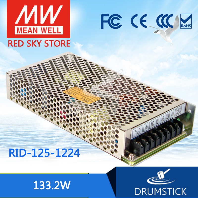 Genuine MEAN WELL RID-125-1224 meanwell RID-125 133.2W Dual Output Switching Power Supply стоимость