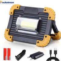 Lampe de travail COB LED lanterne Portable étanche 4-Mode projecteur Portable d'urgence projecteur Rechargeable pour lumière de Camping