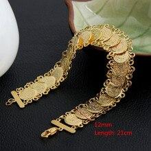 Bracelet de pièces dargent couleur or islamique musulman pièces de monnaie arabes Bracelet pour femmes hommes pays arabe moyen orient bijoux