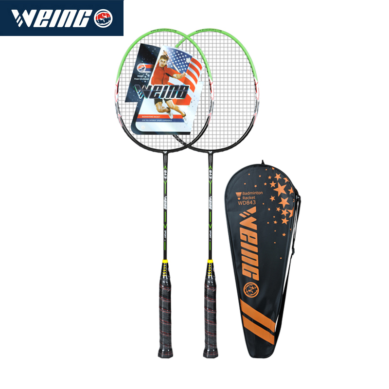 Badminton Racket, Professional Badminton Supplies, Entertainment And Healthy Indoor Activities Love, The Public Choice Of It