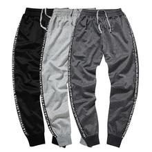 Новые эластичные удобные брюки мужские большие размеры мужские уличные модные спортивные боковые алфавитные Hallen длинные брюки-карандаши