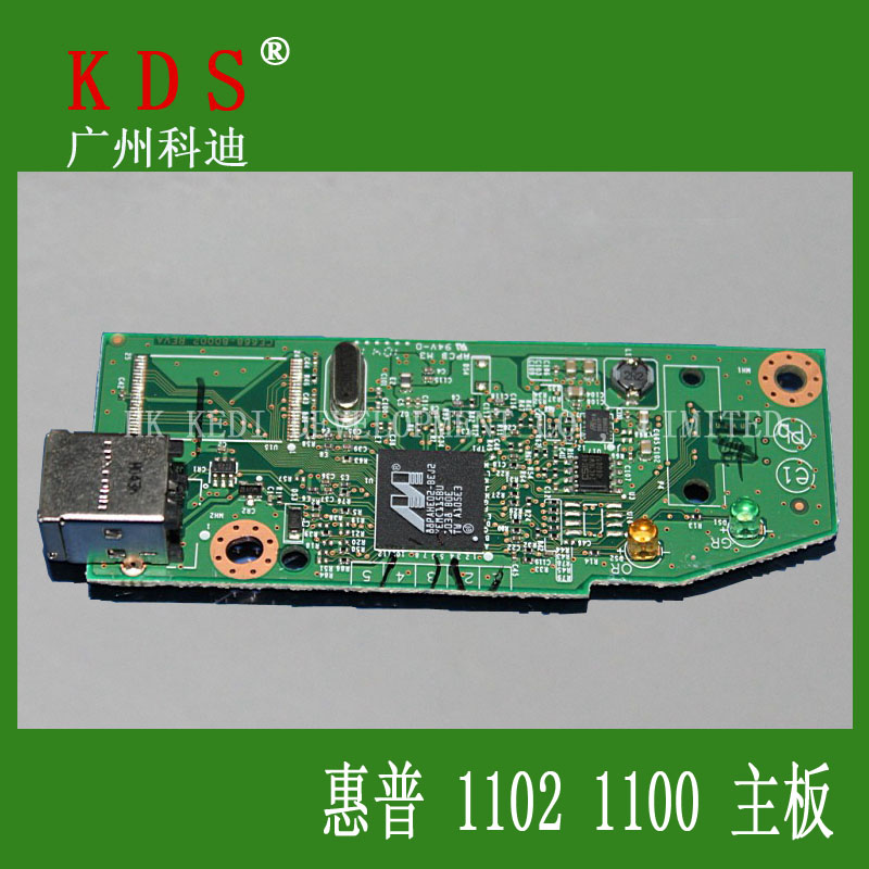 Laserjet Formatter Board For HP 1102 Logic Board Original And New Pre-tested Printer Spare Parts