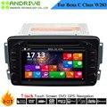 Car Multimedia Player Para Mercedes/Benz/W209/W203/W168/G/ML/W163/W463/Viano W639 Vito/Vaneo Con Sistema de Navegación GPS Estéreo