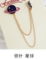 Korean Jewelry Lovely Beautiful Mount Fuji Planet Omelette Lucky Cat Collar Pin Brooch Pin Wholesale Clouds Retail Ювелирное изделие
