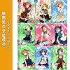 Japanese Anime Love Live Tojo/ Umi/ Eli/ Hanayo/Nico/Rin Candy Maid Uniform Princess Lolita Dress Cosplay Costume one size 1
