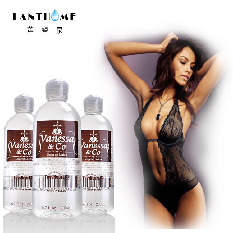 Japan Vanessa Lotion Penis Lube Essence Oil Personal Cream -1469