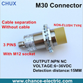 M30 HALF SETS proximity sensor switch NPN NC 3PINS detect distance 15MM ( IM30-15-DNB- HALF SETS )Sensor connector