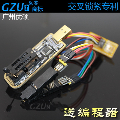 SOP8 Test Clip Burning Clamp IC Clip Narrow Body Brush Machine Clip BIOS Burn 7380 fan7380 sop 8