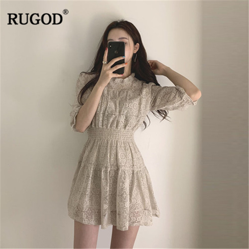 RUGOD Solid Color Summer Dresses Woman Party Night Collect Waist Elegant Sweet Lace Half-sleeve Korean Style O-neck Kawaii