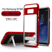 Slim Shockproof Hybrid Kickstand Clear Case Cover for Samsung Galaxy S6 S7 Edge S8 S8 Plus Note 8 4 5 Case with Stand Fashion