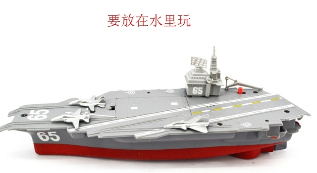 New electric ship carrier with acousto-optic 2 lamps Water electric toys creative toys