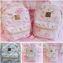 Cute Cartoon Pink My Melody Hello Kitty Duffy Stellalou Backpacks Girls Small Bags Children Schoolbag Kids Gifts Good Quality(China)