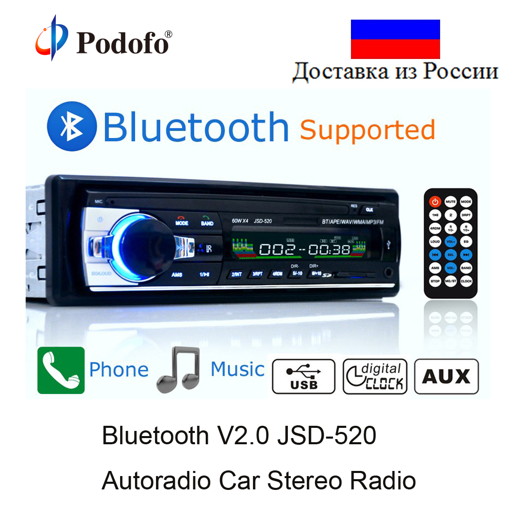 Podofo Autoradio JSD-520 12 V Auto Radio Bluetooth 1 din Stereo radios AUX-IN FM/USB/Receiver MP3 Multimedia Player Auto Audio