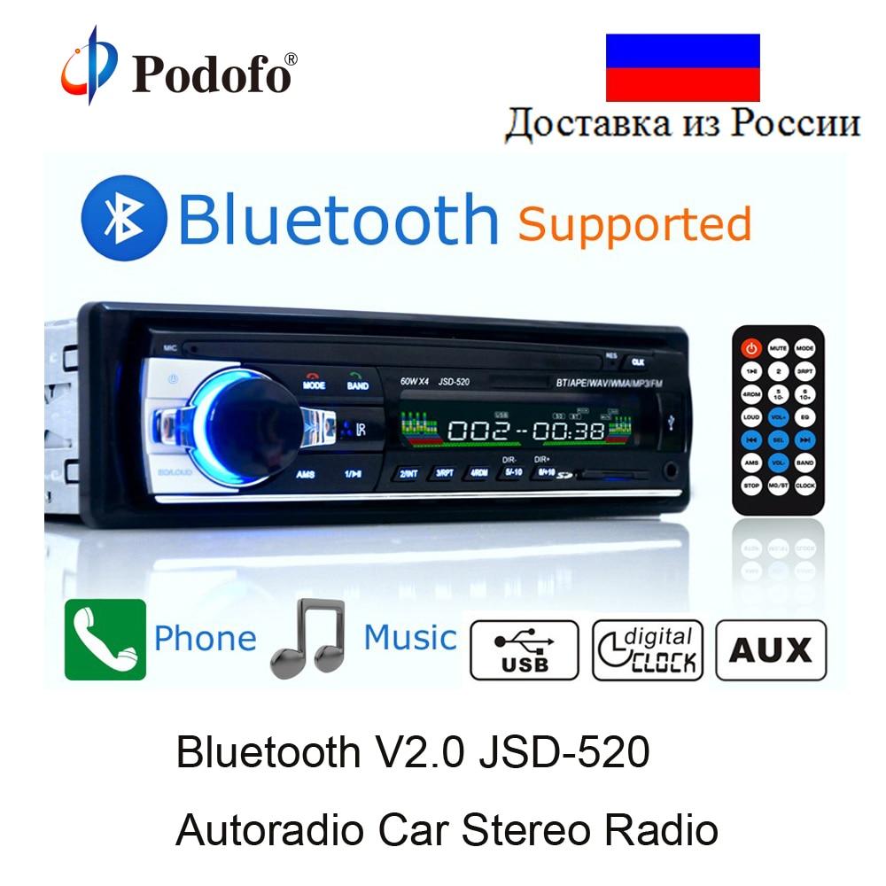 Podofo Autoradio JSD-520 12 V Voiture Radio Bluetooth 1 din Stéréo radios AUX-IN FM/USB/Récepteur MP3 Multimédia lecteur Audio De Voiture
