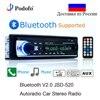 Podofo Autoradio JSD 520 12V Car Radio Bluetooth 1 Din Stereo Radios AUX IN FM USB