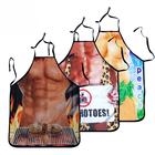 Washable 3D Muscle M...