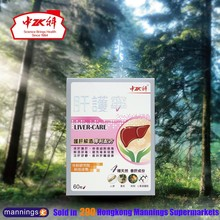 3PCS Chinese Herbal Organic herb plant protect liver function health care food daily Supplement strenthening body
