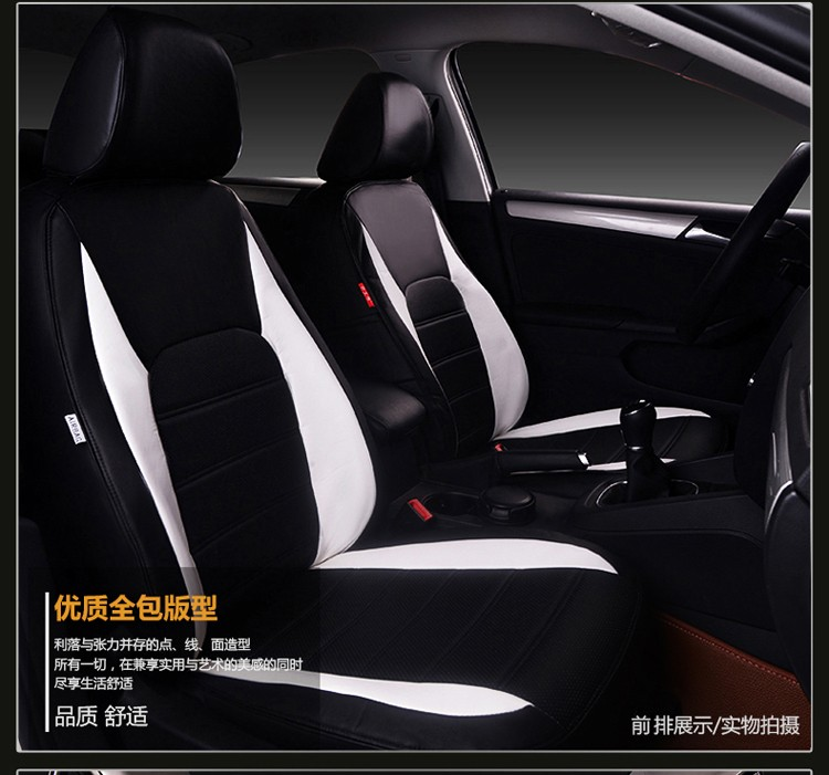 HYUNDAI CAR SEAT COVER PROTECTOR W/'PROOF Terracan Trajet Tucson Veloster Accent