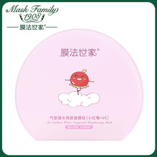 Mask Family 1Pcs Air Cushion Moisturizing & Brightening Face Mask Strawberry Vitamin C Whitening Skin Care Sheet Facial Mask