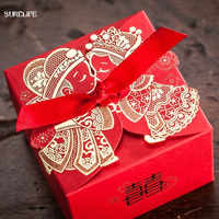 100pcs Cheap Wedding Favor Boxeswith Ribbon Red Chinese Wedding Candy Box Casamento Wedding Favors And Gifts Boxes