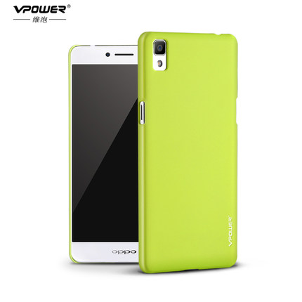 new styles 78275 a28ea US $8.99 |Vpower brand OPPO R7S case oppor7s Fresh solid color Slim Plastic  hard cover oppo r7s r7st r7sm 4G LTE 5.5
