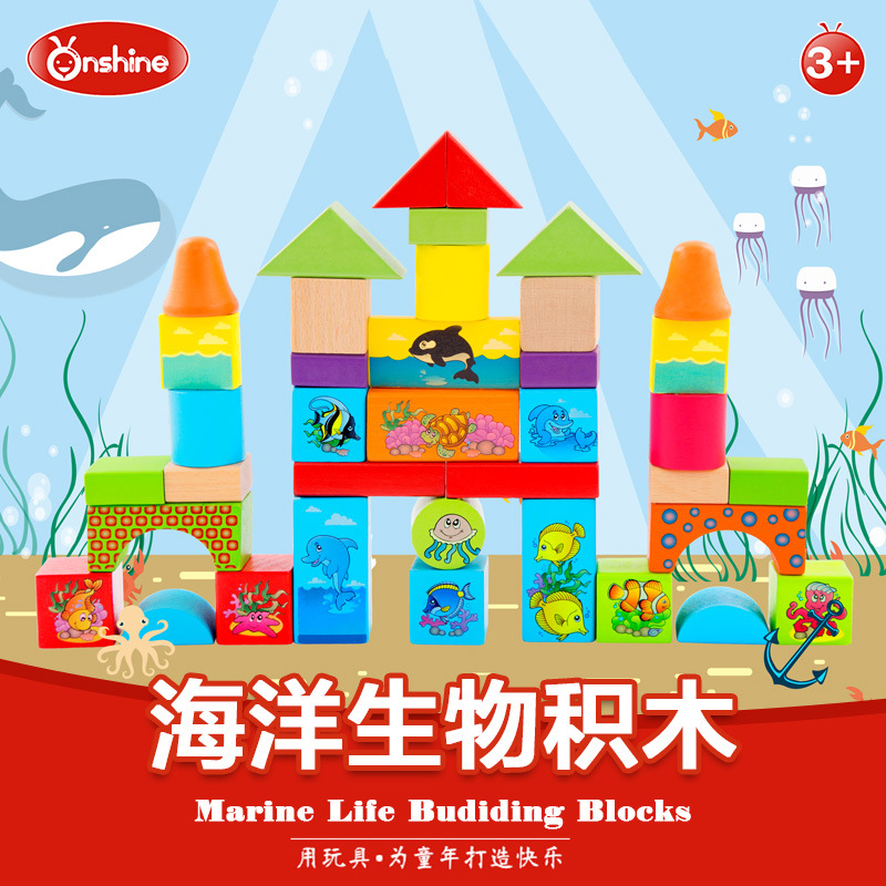 Onshine 38pcs Creative Ocean Animal Building Blocks Educational Toy for Children DIY Wooden Assembly Toys Gifts assembly animal puzzle toy set intelligence dinosaurs fossil educational model building block kit for children kid boy hot diy