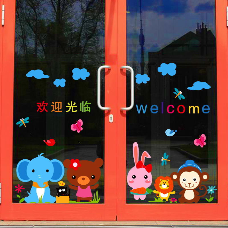 [shijuekongjian] Cartoon Animals Wall Sticker PVC Material DIY Mural Decals for Kids Room Baby Bedroom Glass Window Decoration