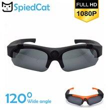 Солнцезащитные очки мини-камера DV широкоугольная камера 140 градусов HD 1080P для спорта на открытом воздухе видео мини-камера секретные очки Cam