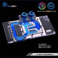 Bykski GPU Water Block for Maxsun GTX1060 Big Mac 3G 6G Full Cover Graphics Card water cooler