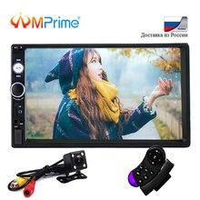 AMPrime 2 din Автомобильный Радио стерео плеер Bluetooth мультимедиа авторадио автомобильный аудио плеер с задней камерой пульт дистанционного управления USB/AUX/FM