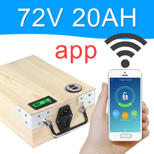 APP 72V 20AH Electric bike LiFePO4 Battery Pack Phone control Electric bicycle Scooter ebike Power 1000W Wood цена
