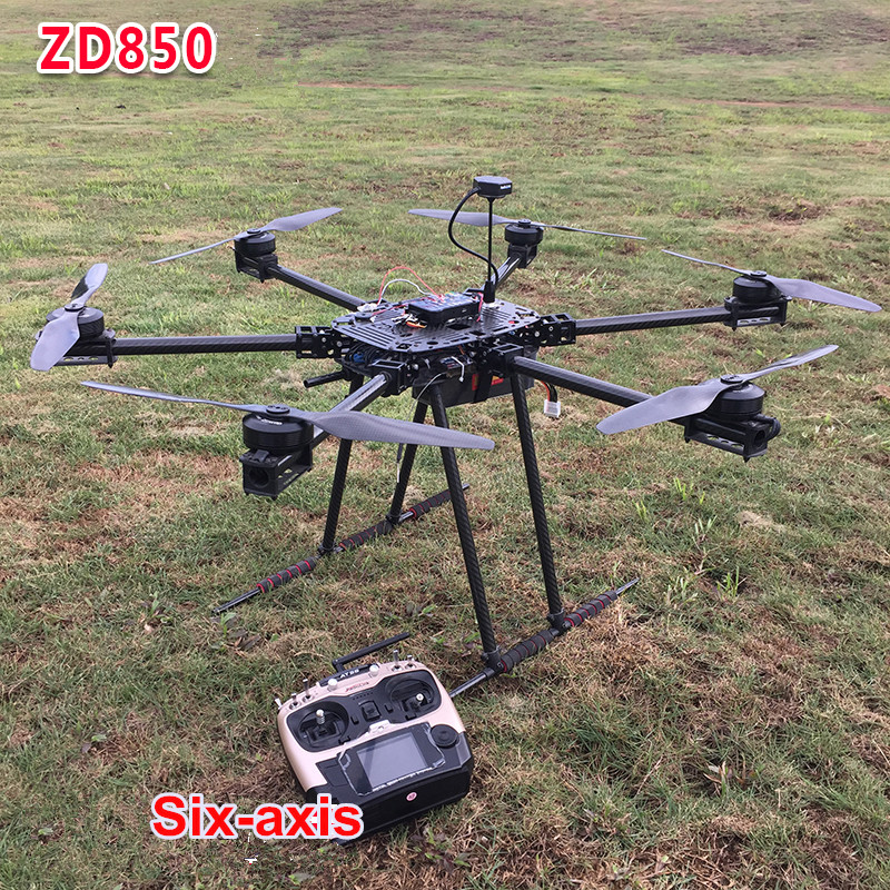 Umbrella Style Six-axis Foldable UAV RC Drone Frame Kit Power Kit DZ850 DIY Aircraft Bracket Set with Pure Carbon Fiber