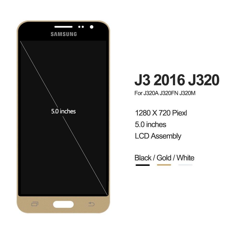 Image 4 - Замена ЖК дисплея для Samsung Galaxy J3 2016 J320 J320F J320H ЖК дисплей с сенсорным экраном дигитайзер сборка инструменты управления яркостью-in ЖК-экраны для мобильного телефона from Мобильные телефоны и телекоммуникации