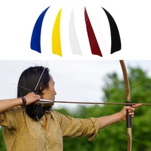 Archery50 pcs 4