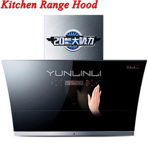 Exhaust-Smoking-Machine Range-Hood Kitchen Household UC226L Side-Suction-Ventilator Stainless-Steel