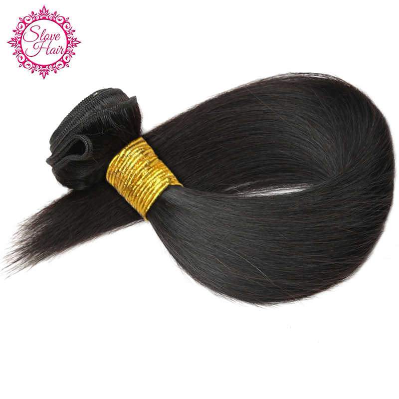 Brazilian Hair Weave Bundles Remy 1PC Straight Human Hair Weaving Extension Can Match With Closure Or Frontal Full End By Slove