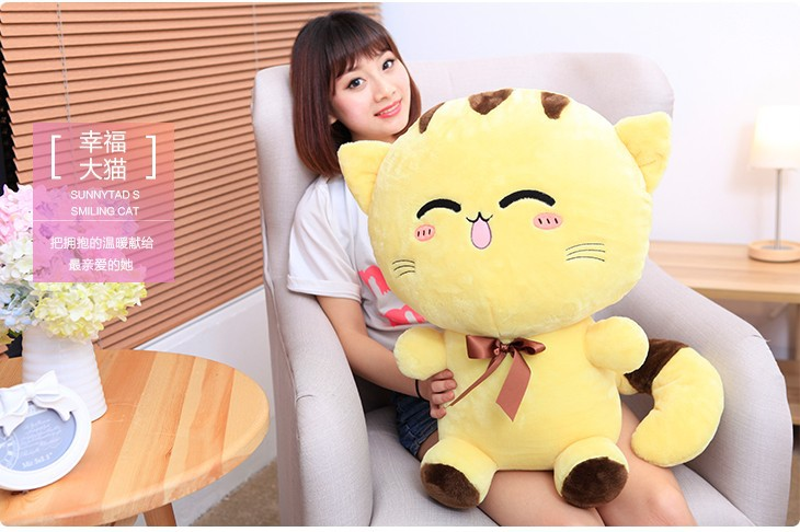 the stuffed lovely  lucky cat plush huge cat doll  birthday gift yellow cat about 120cm lovely giant panda about 70cm plush toy t shirt dress panda doll soft throw pillow christmas birthday gift x023