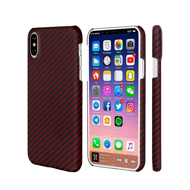 Ultra Thin Colorful  Carbon fiber Aramid  for iPhone X