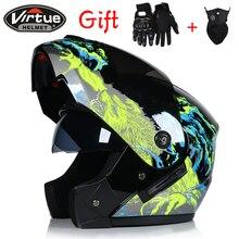 Откидной гоночный шлем модульный с двойными линзами мотоциклетный шлем полное лицо безопасные Шлемы Casco capacete мотоциклетный шлем