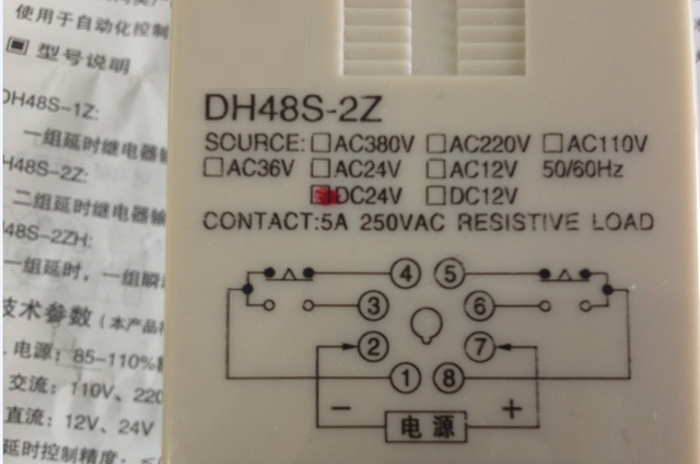 DH48S 2Z Digital Timer Relay On 8 Pins SPDT 2 Groups Contacts Delay