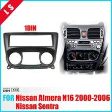 Один 1 Din Фризовая для NISSAN Almera N16 2000-2006 Радио DVD стерео Панель Даш Установите отделка комплект лица Surround кадр 1din
