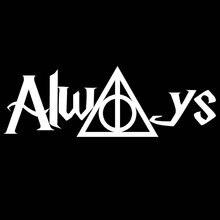 Always Harry Potter Deathly Hallows Decal Vinyl Sticker Cars Trucks Vans Walls Laptop  White  7.5 x 2.75 in CCI988 deathly hallows wax seals s logo harry potter multi color brass stamp