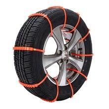 10 pcs Reutilizável Auto Universal Fit Neve Segurança Do Carro Anti-skid Pneu Cadeias de Tyer Engrossado Tendões