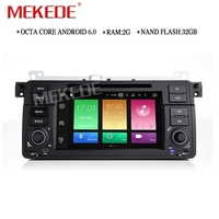 2G RAM Android 6 0 Eight Core Car Multimedia Player For BMW E46 M3 Car Dvd