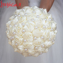 WifeLai A Pure Color Ivory Bridal Wedding Bouquet Cream Satin Rose Artificial Flowers Wedding Bouquet de novia On Sale W322 2