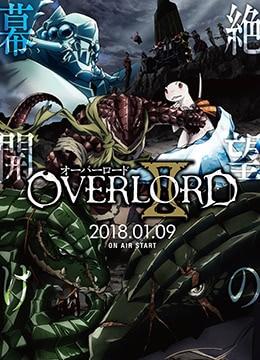 《不死者之王 第二季》2018年日本剧情,动画动漫在线观看
