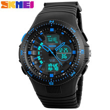 SKMEI Brand Men Sports Watches fashion dual display watches analog Digital LED Quartz waterproof Wristwatches relogio
