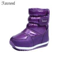 Children Snow Boots Girls Boys And Girls Fashion Winter Flush Shoes Princess Cute Autumn Boots Anti