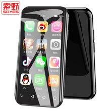 園 XS すべてネットコム 4 グラム Android スマートミニ 3.0 インチスクリーン 7.0 アンドロイド携帯電話電気通信スマートフォン